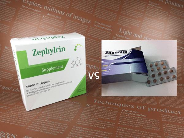 ロングセラー対決!ゼクノリン vs ゼファルリン