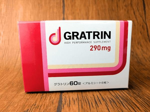 グラトリン